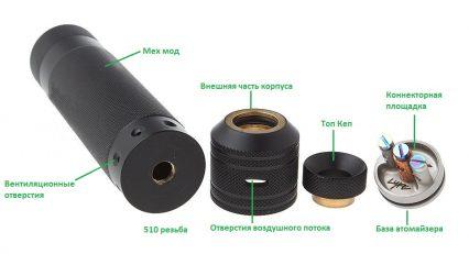 Мехмод Сomplyfe HK knurled KIT 25 + Mini Battle RDA 24 cl