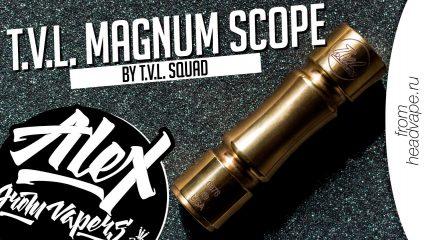 Мехмод TVL Magnum Scope 24 cl