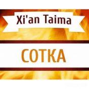 Никотин «Сотка» Xian Taima 100мг/10мл