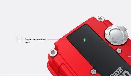 Боксмод Augvape V200 box mod