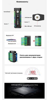 Парогенератор VOOPOO TOO Kit 180W