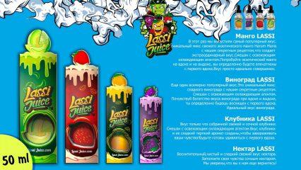Жидкость Lassi juice 50 мл