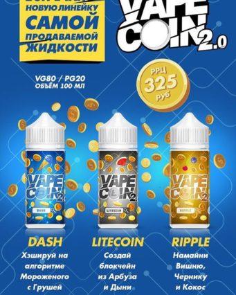 Жидкость Vape Coin 2.0 100 мл