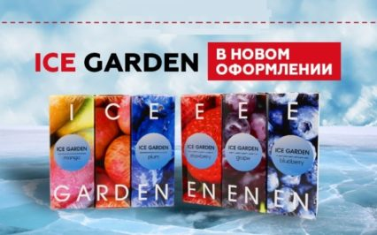 Жидкость ICE GARDEN 60 мл