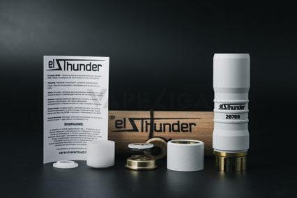 Мехмод El Thunder 20700