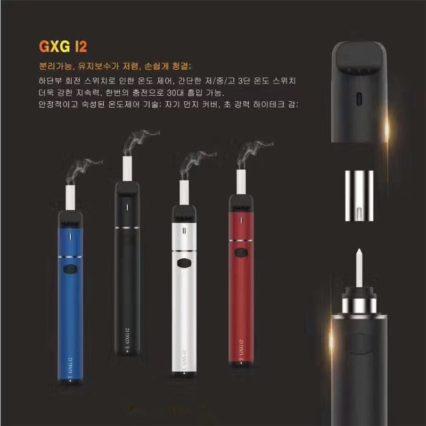 Система нагревания табака Kamry GXG I2 1900mAh