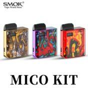 Парогенератор SMOK MICO 700mAh