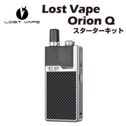 Парогенератор Lost Vape Orion Q(Quest) 950mAh Pod