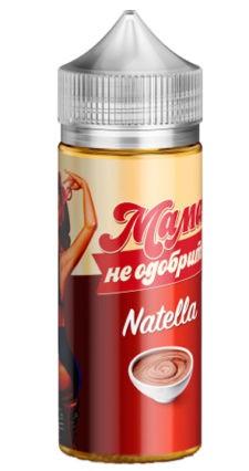 Жидкость Мама не одобрит 97ml