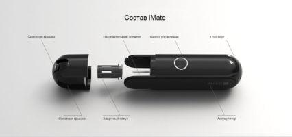 Система нагревания табака Vaptio HNB Six Hill iMate 1500mAh Kit