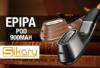 Парогенератор Sikary Epipa 900mAh Pod