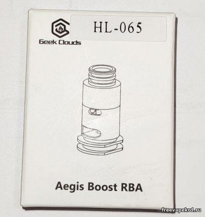 Обслуживаемая база Aegis boost RBA