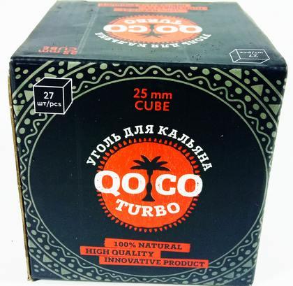 Уголь кокосовый Qoco turbo cube (25мм) 27 шт