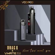 POD-системы Voopoo Drag X / Drag S + Vmate Pod Gift Set подарочный набор