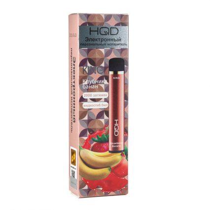 Одноразка HQD King Strawberry-Banana / Клубника-банан 2000 затяжек