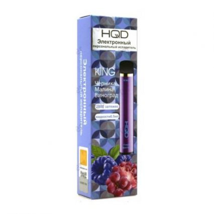Одноразка HQD King Fresh Berries / Черника-малина-виноград 2000 затяжек
